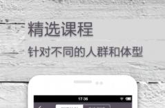 keep运动app大全