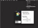 HidesV5.3.2 Mac版