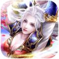 笑傲仙侠2 V1.0 苹果版
