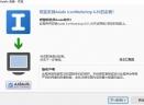 icon work shopV6.81 官方版