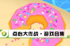 �c心大作�稹び�蚝霞�