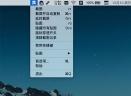 SnipasteV2.2.0 Mac版