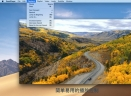 Omni全能播放器V1.0.0 Mac版