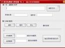 易百音乐文件剪切器V1.1  简体中文绿色免费版