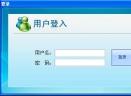 私人密码管理V1.0 简体中文绿色免费版