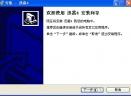 迅雷4珍藏版简体中文免费版