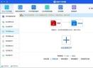 迅捷pdf转换器V2.30 Mac版