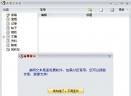 美明文本易V2.7 简体中文绿色免费版