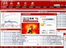 8K8金融终端2012V2.1 专业版