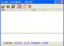 CHM电子书反向编译器(反编译CHM的全部源文件)V1.9绿色版
