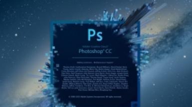 Photoshop软件无法安装提示已停止工作初始化失败怎么办