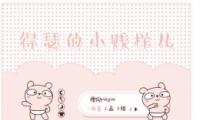 搜狗输入法皮肤php格式使用教程