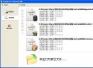 百利进销存软件系统V16.207 单机内网版