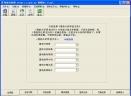 智能分析师·胜负彩V2004.10.17 正式版