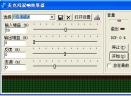 麦克风混响效果器V1.0 简体中文绿色免费版