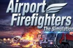 机场消防人员模拟・游戏合集