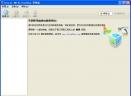 VirtualBox(虚拟机)V4.3.10(92957) 多国语言绿色便携版