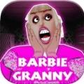 芭比娃娃奶奶 V1.0 �O果版