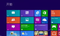 Win8自带防护软件Windows Defender