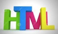 html文件是什么
