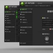 绿豆刷机神器(最强一键root工具) V5.9 官方最新电脑版