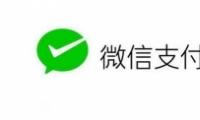 苹果App Store本周将支持微信支付