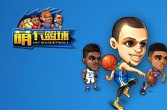 萌卡篮球·游戏合集