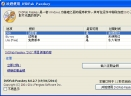 DVDFab Passkey Lite(DVD解密软件)V8.0.7.3 多语官方版