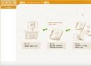光阴故事V3.1.2.37 简体中文官方安装版