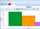 傻瓜账本V1.02 简体中文官方安装版