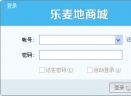 乐麦地商城客户端V1.0.1 简体中文官方安装版