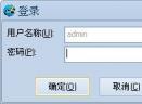 赛尔通密码箱V1.0 简体中文绿色免费版