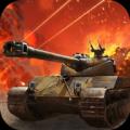坦克荣耀之传奇王者 V1.02 内购版
