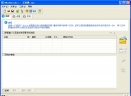 SWiSHstudiov2.0Build2006.02.12