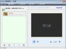 VCam虚拟摄像头V4.5 官方免费破解版