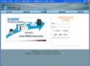 云在线V2.0 简体中文绿色免费版