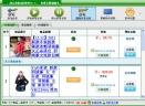 剑儿价格比较软件V2.5 简体中文绿色免费版