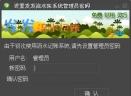 发发流水记账系统V1.7 简体中文官方安装版
