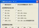 MyKeyLockerV1.01 绿色官方版