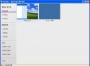 魔法桌面主题管理器V1.0.2 简体中文官方安装版