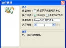 超�DOS工具箱V2012 ��w中文�G色免�M版