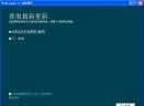 Windows 8 32Bit发行预览版 简体中文官方安装版