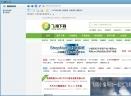 快抓V1.2.2 简体中文官方安装版