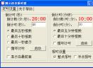 随心语音定时器V1.4.418 简体中文绿色免费版