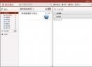 彩云笔记V3.9.0 电脑版 简体中文官方安装版