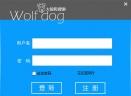 大狼狗搜索V1.0 简体中文绿色免费版
