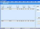 良友图书管理软件V3.57 简体中文官方安装版