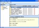 中海南联石化另类记事本V1.0 简体中文绿色免费版