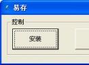 飞燕网址快存V1.3 简体中文绿色免费版