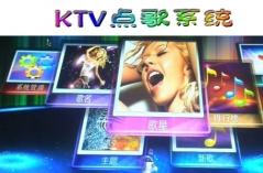 KTV点歌系统